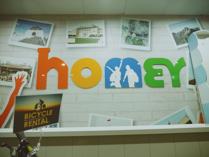 homey hostel 台北紅米青旅 x 單車環島 一站式服務